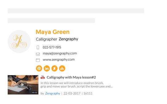 logo GIF artist email signature